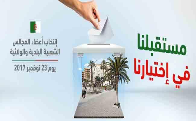 اختتام الحملة الانتخابية لمحليات 23 نوفمبر يوم أمس الأحد
