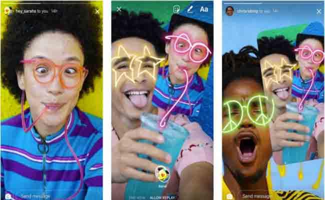 ميزة جديدة من إينستاجرام تسمح التعديل على صور الأصدقاء