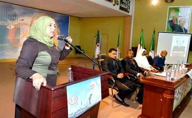 نعيمة صالحي تدعو المواطنين للتصويت على مرشحي حزبها الذين سيتكفلون بـ