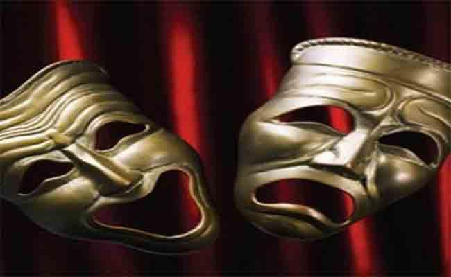 المسرحية الجزائرية
