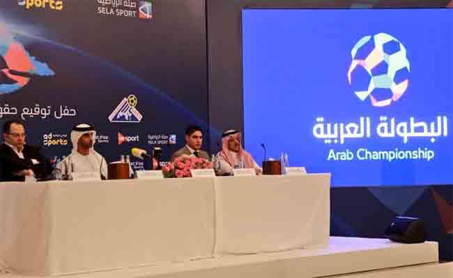 الاتحاد العربي يضع معايير جديدة للبطولة العربية
