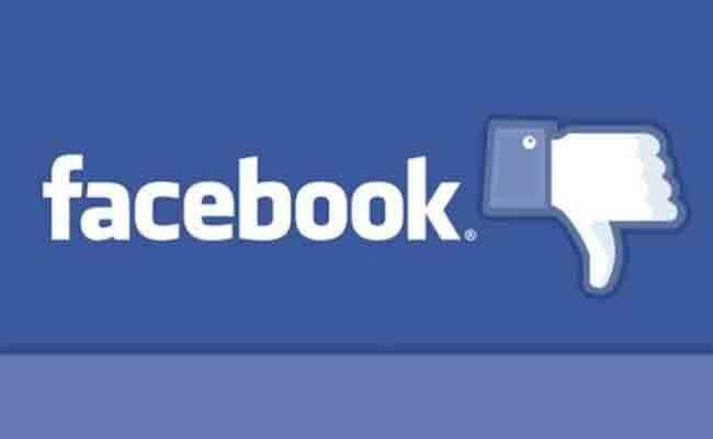فايسبوك ستختبر زر جديد