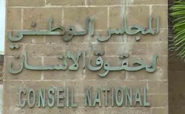 المجلس الوطني لحقوق الإنسان يرافع من أجل انضمام الجزائر إلى البروتوكول الاختياري ضد التعذيب