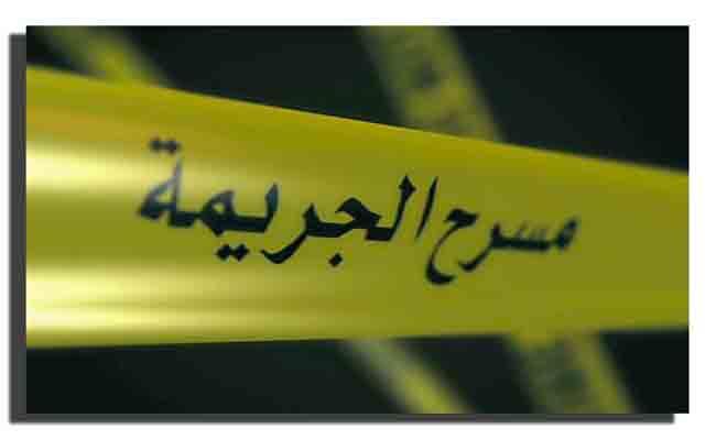 مقتل كهل في جريمة نكراء على يد مجهولين ببسكرة