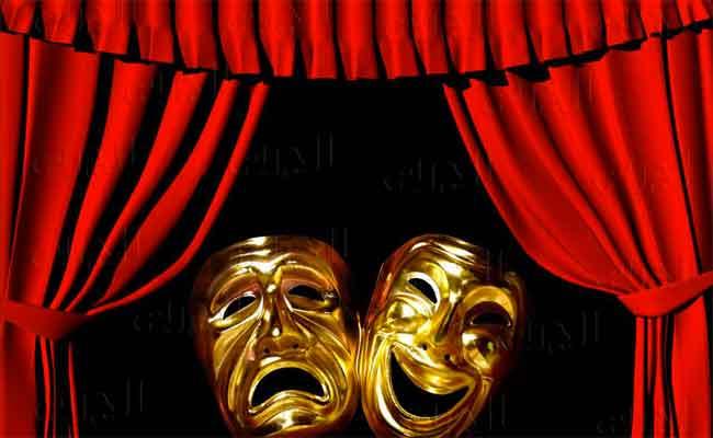 العرض المسرحي