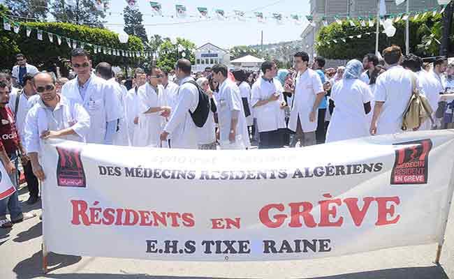 النقابة الوطنیة المستقلة للأطباء المقیمی