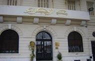 تقرير بنك الجزائر 33 مليار إيرادات الجزائر من تصدير المحروقات