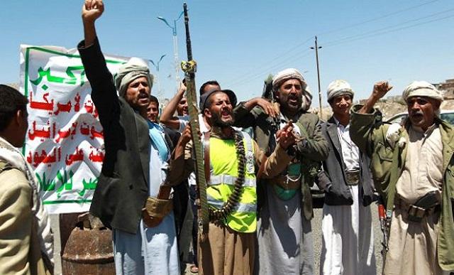 مقتل مسؤول حوثي كبير في غارة جوية