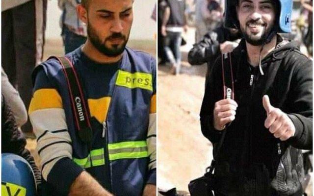 استشهاد صحفي فلسطيني