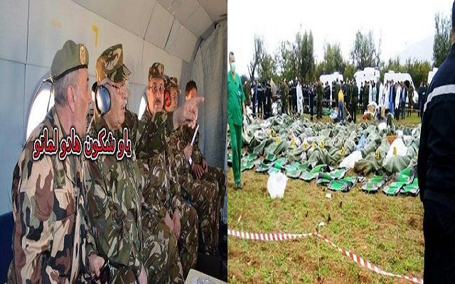 ملف خاص / حادثة تحطم الطائرة (الخردة) تفضح فساد الجنرالات