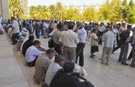 اللجنة الوطنية لموظفي المصالح الاقتصادية تقرر خوض إضراب لمدة أسبوع ابتداء من يوم غد الإثنين