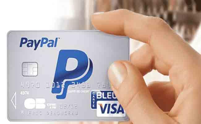 بطاقة ائتمان من Paypal لأولئك الذين لا يمتلكون حساب بنكي