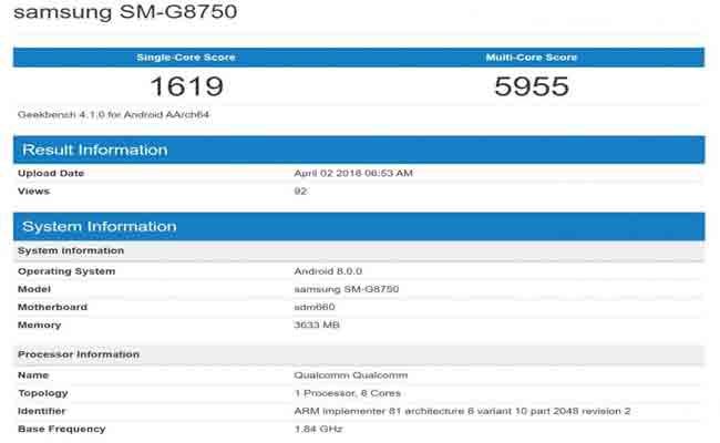 تم رصد جلاكسي ميني S9 على Geekbench