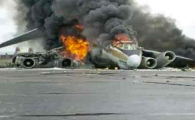 أفراد التعبئة يتضامنون مع ضحايا الطائرة العسكرية ببوفاريك