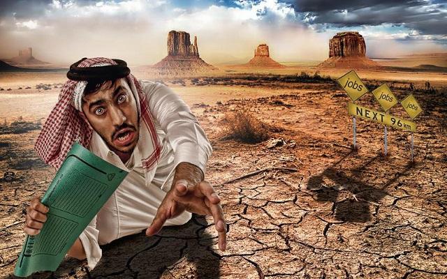 ارتفاع مهول ومخيف لمعدل البطالة في السعودية