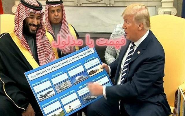بن سلمان يأمر الخطوط الجوية السعودية بتعويض بوينغ عن صفقة إيران