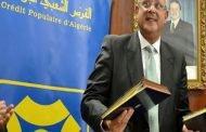 بودياب خارج أسوار القرض الشعبي الجزائري