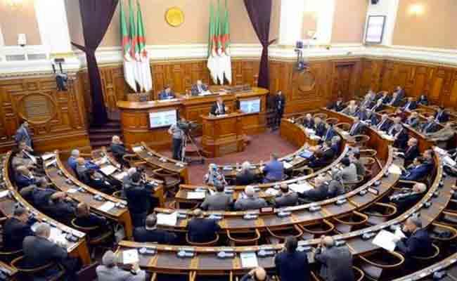 اختتام الدورة العادية لمجلس الأمة