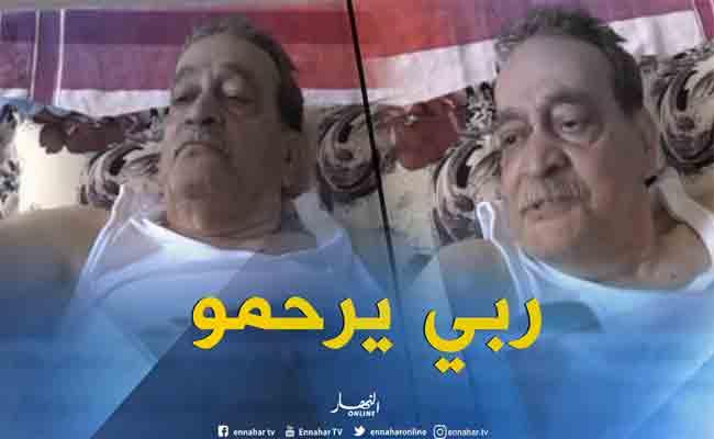 الجزائر تودع المسرحي  عمار معروف