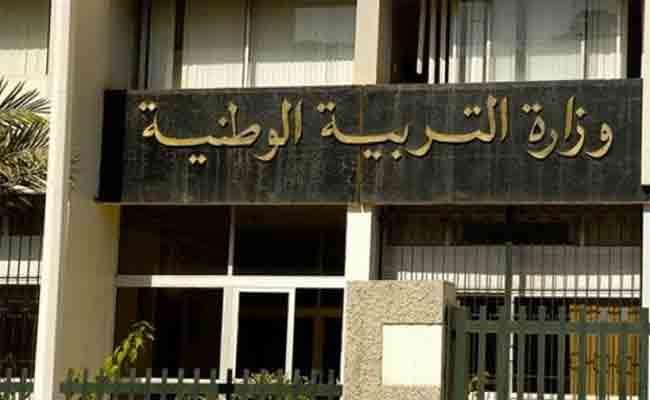 وزارة التربية الوطنية تقلص من وثائق تسجيل التلاميذ خلال الدخول المدرسي المقبل