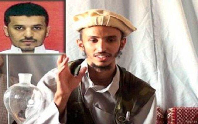 مقتل السعودي العسيري مبتكر الملابس الداخلية المتفجرة