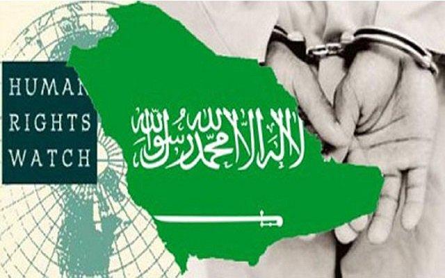 هيومن رايتس ووتش لا تقدم في مجال حقوق الإنسان بالسعودية