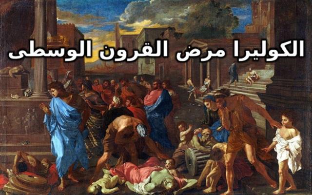 بينما الجزائر مازلت تحارب العقارب وأمراض القرون الوسطى (كبوحمرون والكوليرا) فإن الدول المتقدمة تتنافس على علم النانو