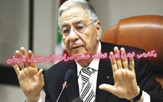 الشهيد والمجاهد جمال ولد عباس من دخل الآفلان فهو أمن ومستقبله زاهر!!!