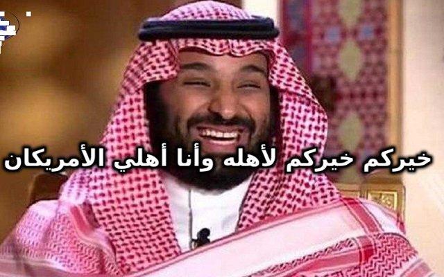محمد بن سلمان ينقذ الشركة الأمريكية تسلا من الإفلاس بمبلغ 70 مليار دولار