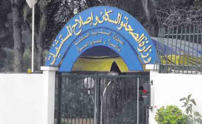 وزارة الصحة : إصابة 41 شخصا بالكوليرا