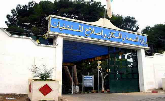 وزارة الصحة تؤكد إصابة 59 شخصا بالكوليرا من بين 172 حالة