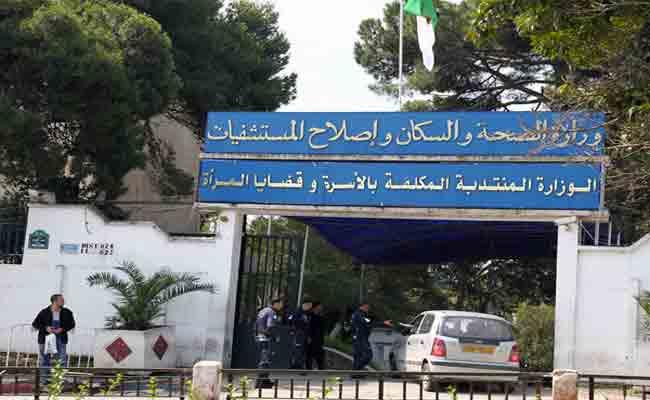 وزارة الصحة تحقق في تسمم أكثر من 400 شخص ببوقرة في البليدة