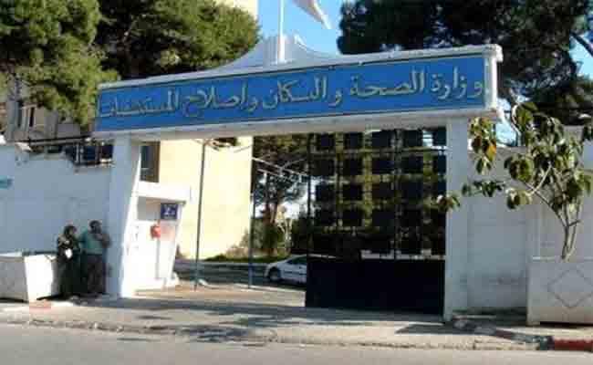 وزارة الصحة تحذر من مخاطر الإصابة بالكيس المائي الذي تحمله أضاحي العيد