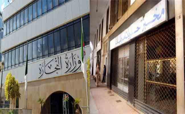 وزارة التجارة تسخر أزيد من 50 ألف تاجر للمداومة خلال أيام عيد الأضحى