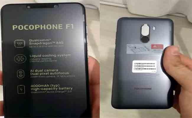 شياومي تقدم رسميا علامتها الجديدة الخاصة بالهواتف الذكية بوكو