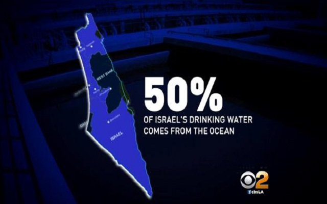إسرائيل ستبني أكبر محطة تحلية مياه في العالم