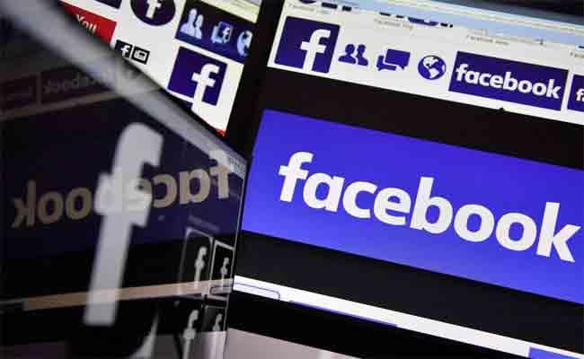 فيسبوك تخطط لشراء شركة كبيرة متخصصة في أمن المعلومات