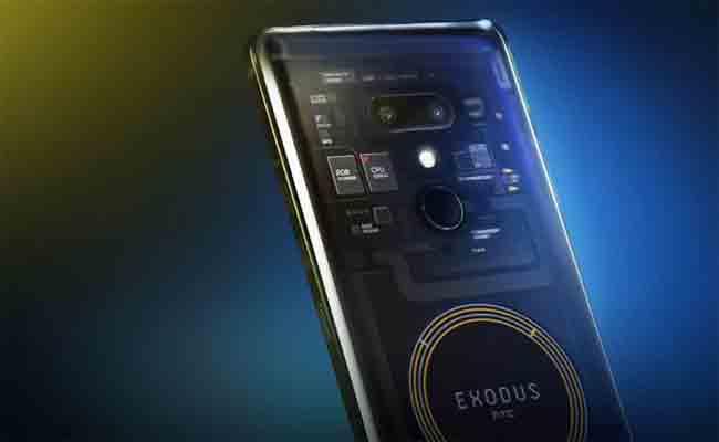 الشركة التايوانية HTC تقدم رسميا هاتفها الذكي الموجه للتعدين Exodus 1