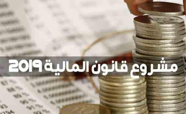 عرض مشروع قانون مالية 2019 على المجلس الشعبي الوطني