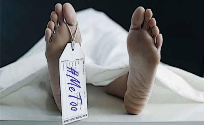 التحقيقات تكشف أن التهاون و الإهمال هو سبب وفاة أم و مولودها بمستشفى بلعباس