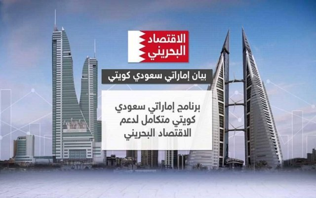 رغم أزمة مالية البحرين تبرم صفقة لشراء طائرات أميركية بقيمة مليار دولار