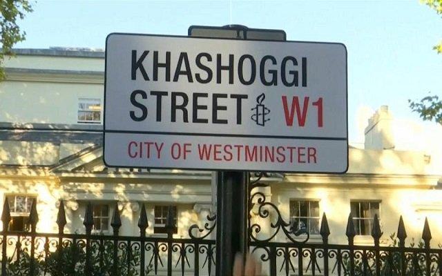 تسمية شارع سفارة السعودية في لندن بخاشقجي لتذكير النظام السعودي دائما بالجريمة