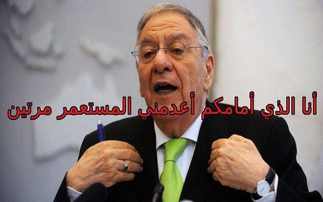 وداعا أيها الشهيد البطل جمال ولد عباس