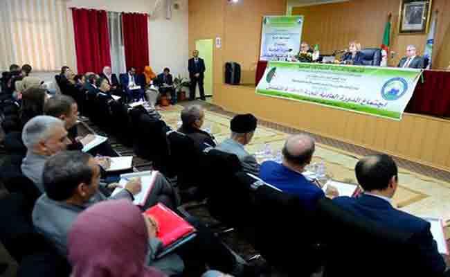 الدالية تكشف عن إعداد بطاقية وطنية للسكان لتعزيز دعم الدولة الموجه للفئات الهشة