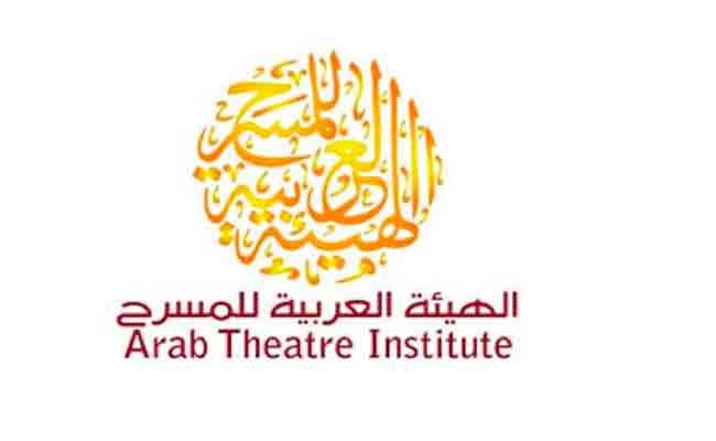الكاتب الجزائري محمد الأمين بن ربيع يفتك احدى جوائز الهيئة العربية للمسرح
