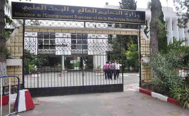 وزارة التعليم العالي تؤكد أن الحوار مع الشركاء المعتمدين