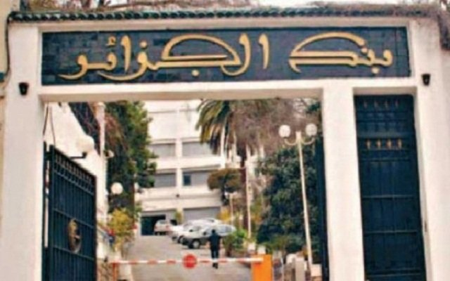 بوتفليقة يوقع على قانون المالية وبنك الجزائر يصدر أوراق نقدية جديد