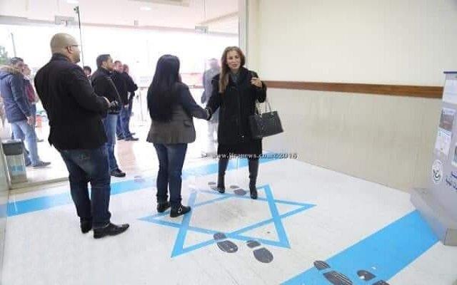 العنترياتِ التي ما قتلت ذبابةْ وزيرة أردنية تدوس على العلم الإسرائيلي