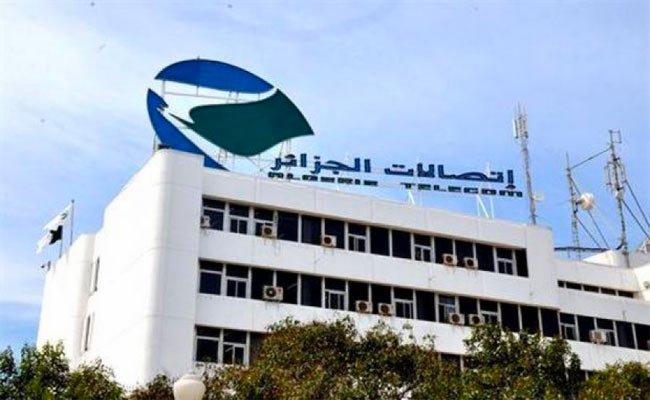 اتصالات الجزائر تلتزم بتوفير خدماتها باعتماد نظام الدوام خلال فاتح يناير 2019