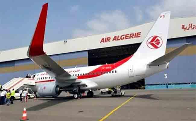 الأحوال الجوية ترغم الخطوط الجوية الجزائرية على إلغاء الرحلات بسطيف و قسنطينة